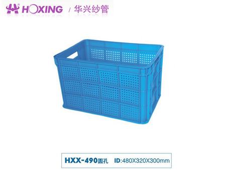 HXX-490圆孔周转箱