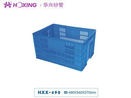 HXX-490周转箱