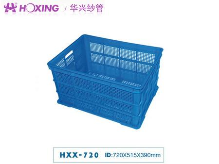 HXX-720周转箱