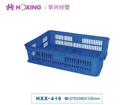 HXX-610周转箱